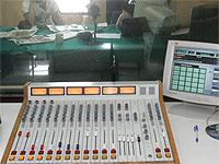 Estudios Radio Tierra