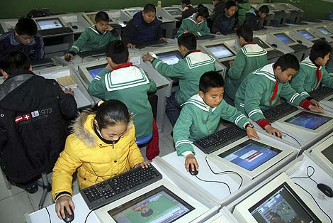 internet-china