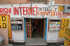 internet fachada